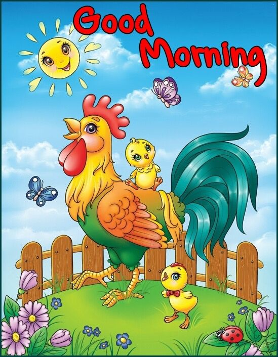 Birds good morning clipart png royalty free library Good morning everyone, have a nice day, take care♥☆♥. | good ... png royalty free library