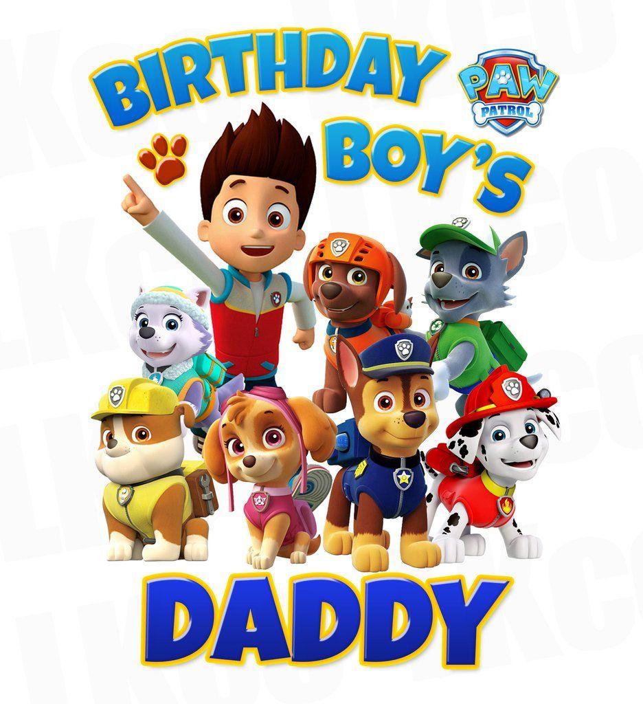 Birthday boy paw patrol clipart clip royalty free library Paw Patrol Iron On Transfer - Blue | Birthday Boy\'s Daddy | Birthday ... clip royalty free library