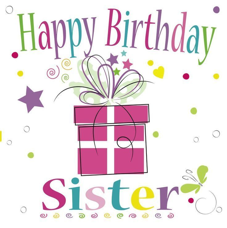 Birthday clipart for sister vector transparent library Sister birthday clipart 5 » Clipart Portal vector transparent library