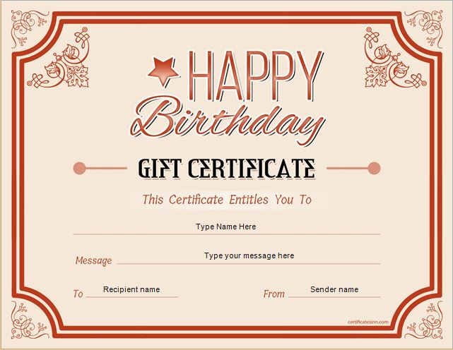 Birthday gift card clipart free
