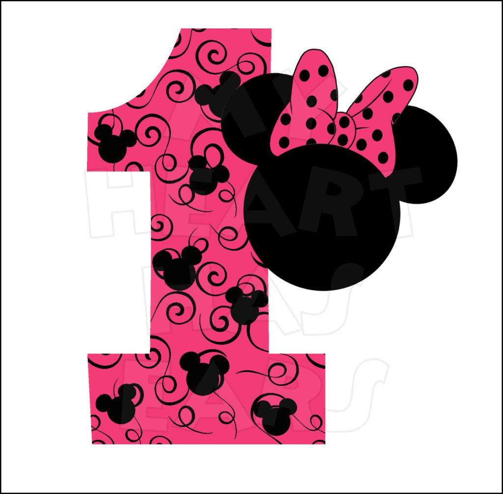 Birthday girl minnie clipart graphic library download Minnie Mouse 1st Birthday INSTANT DOWNLOAD digital clip art :: My ... graphic library download