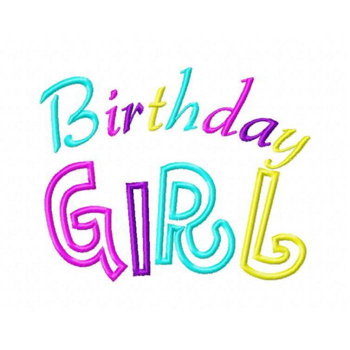 Birthday girl text clipart svg freeuse Free Birthday Girl Images, Download Free Clip Art, Free Clip Art on ... svg freeuse