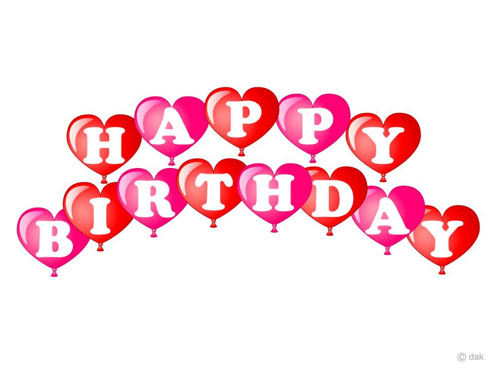 Birthday heart balloon clipart