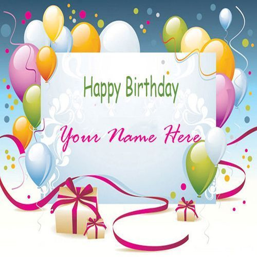 Birthday invitation card clipart png library stock Birthday Invitation Card png library stock