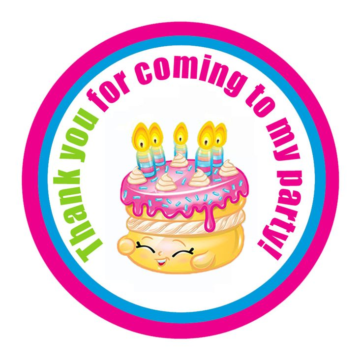 Birthday shopkins clipart free stock 17 Best images about Shopkins on Pinterest | Birthdays, Clip art ... free stock