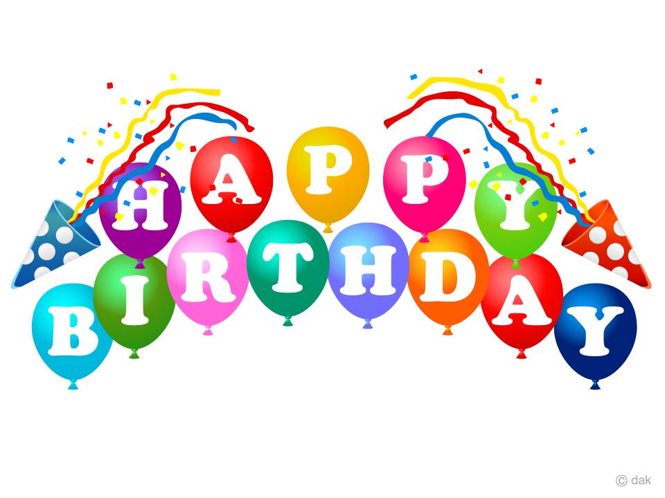 Happy birthday cliparts free image library library Poppers and Balloon Happy Birthday Clipart Free Picture|Illustoon image library library