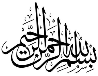 Bismillah in arabic clipart clipart freeuse download Bismillah in arabic clipart - ClipartFest clipart freeuse download