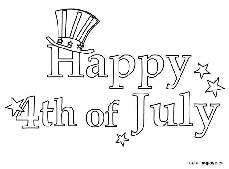Black and white 4th of july clipart graphic free stock 4th of july black and white clipart 4 » Clipart Station graphic free stock