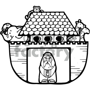 Black and white ark clipart svg transparent library ark clipart - Royalty-Free Images | Graphics Factory svg transparent library