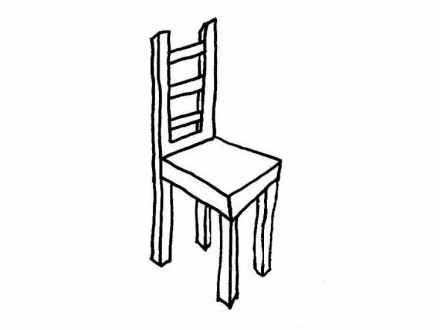 Black and white chair clipart free stock Chair Clipart Black And White   Free download best Chair Clipart ... free stock