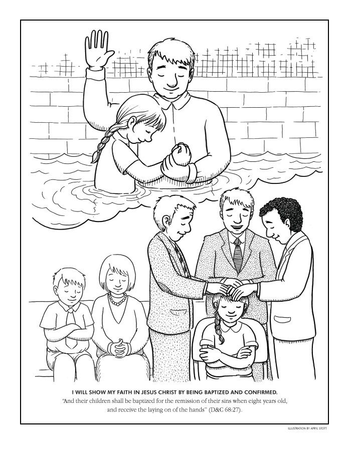 Black and white church young baptism lds clipart png download Mormon Share } Baptism Confirmation Coloring Page   Church ideas ... png download