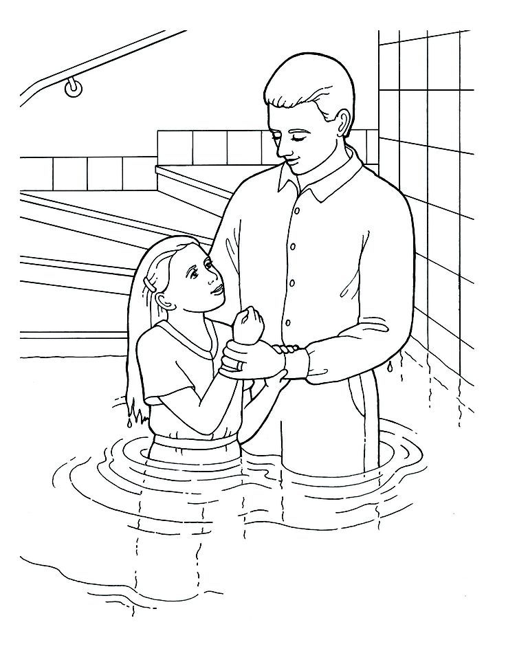 Black and white church young baptism lds clipart clip download lds primary coloring pages   lds primary colouring pages #lds ... clip download