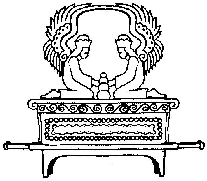 Black and white clipart ark of the covenant image freeuse download Ark Of The Covenant Coloring Page | Sunday school crafts | Sunday ... image freeuse download