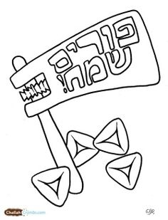 Black and white clipart of purim grager banner freeuse library 207 Best Purim Jewish Holiday Food & Fun images in 2019 | Jewish ... banner freeuse library