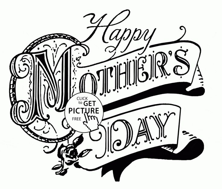 Black and white free clipart mothers day clip Mothers Day Clipart Black And White | Free download best Mothers Day ... clip