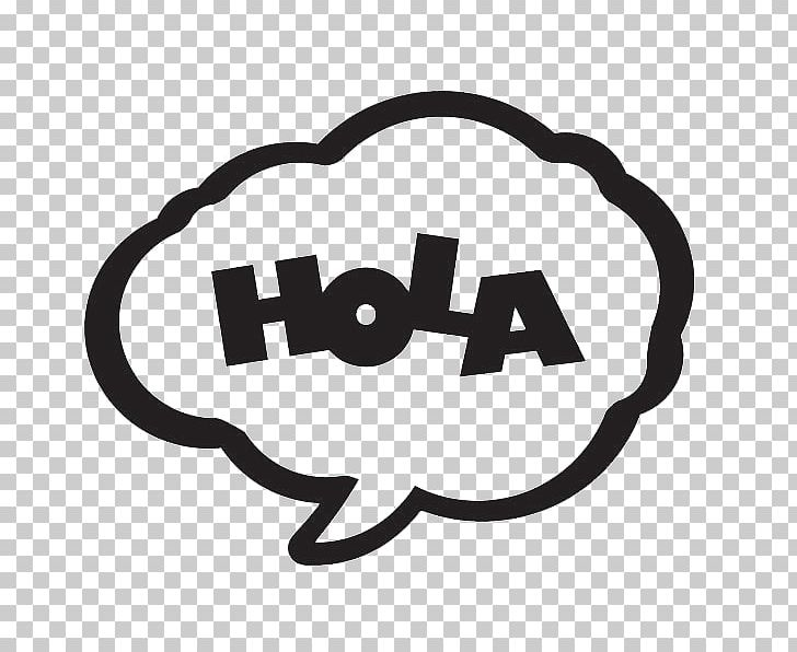 Black and white hola clipart svg freeuse Text Comics Speech Balloon Drawing ¡Hola! PNG, Clipart, Area, Black ... svg freeuse