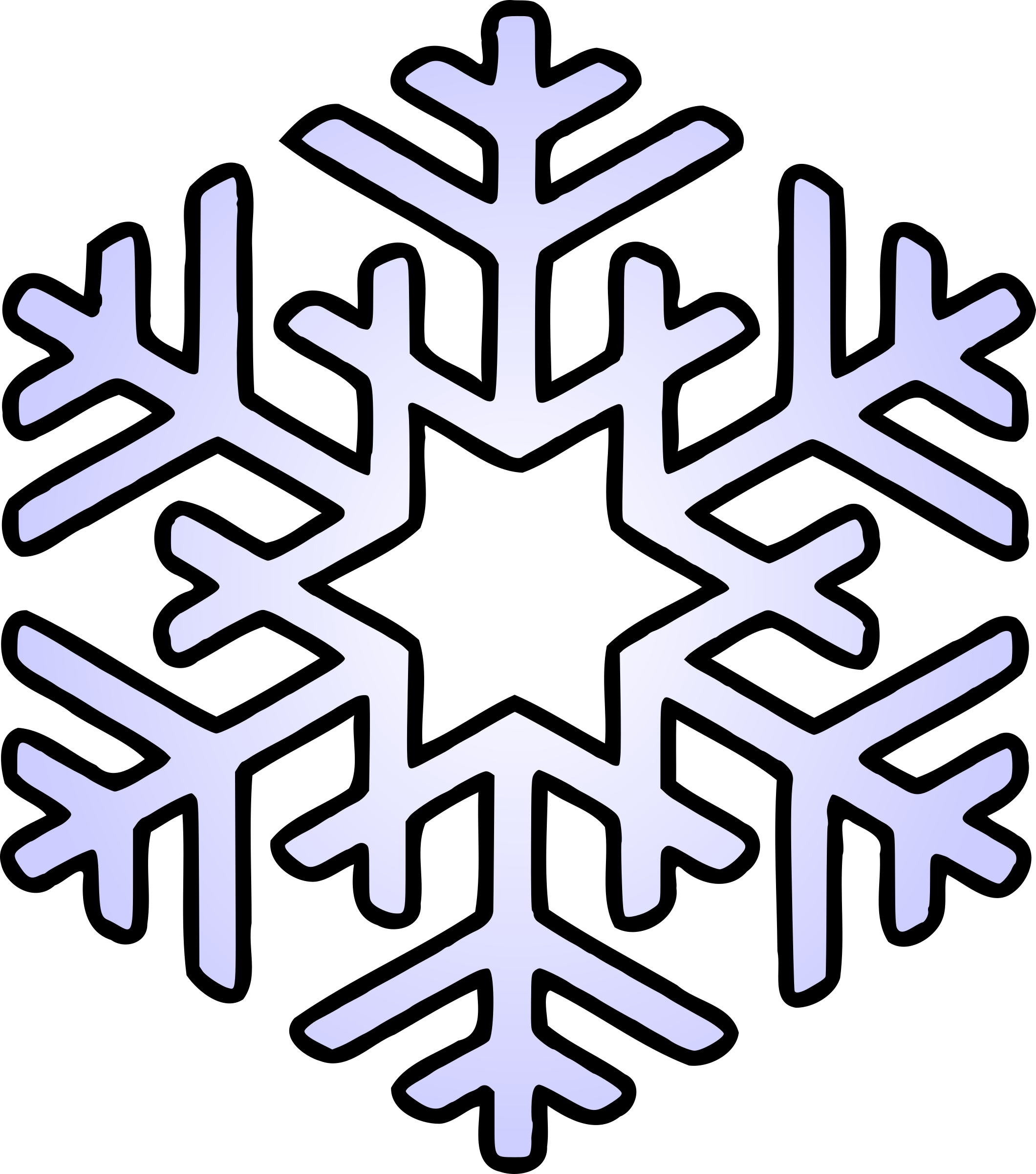 Snowflake clipart free banner transparent library Snowflake Clipart Free at GetDrawings.com | Free for personal use ... banner transparent library