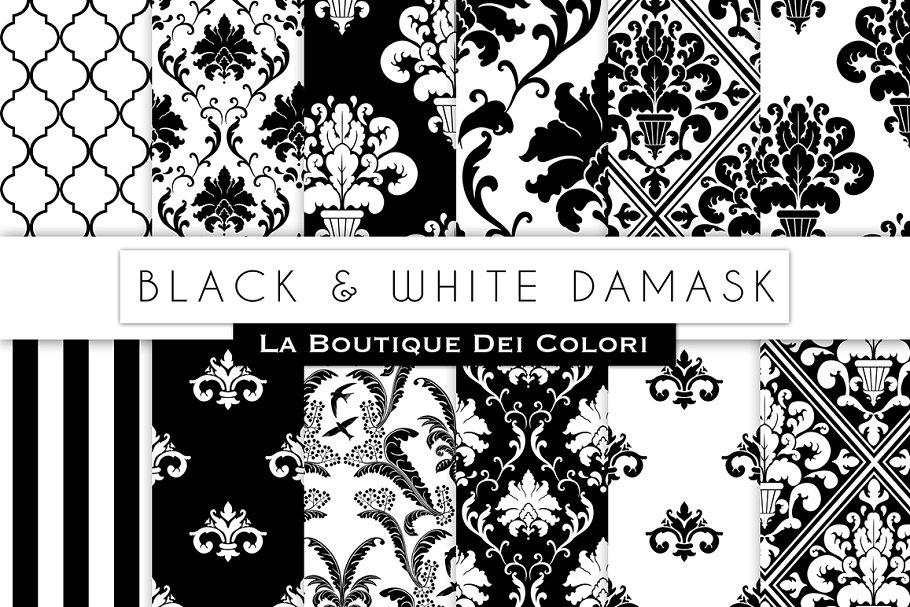 Black damask clipart jpg library download Black Damask Seamless Digital Paper jpg library download