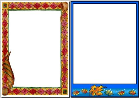 Black history clipart borders transparent library Free Autumn page border printables   Printables & printing ... transparent library