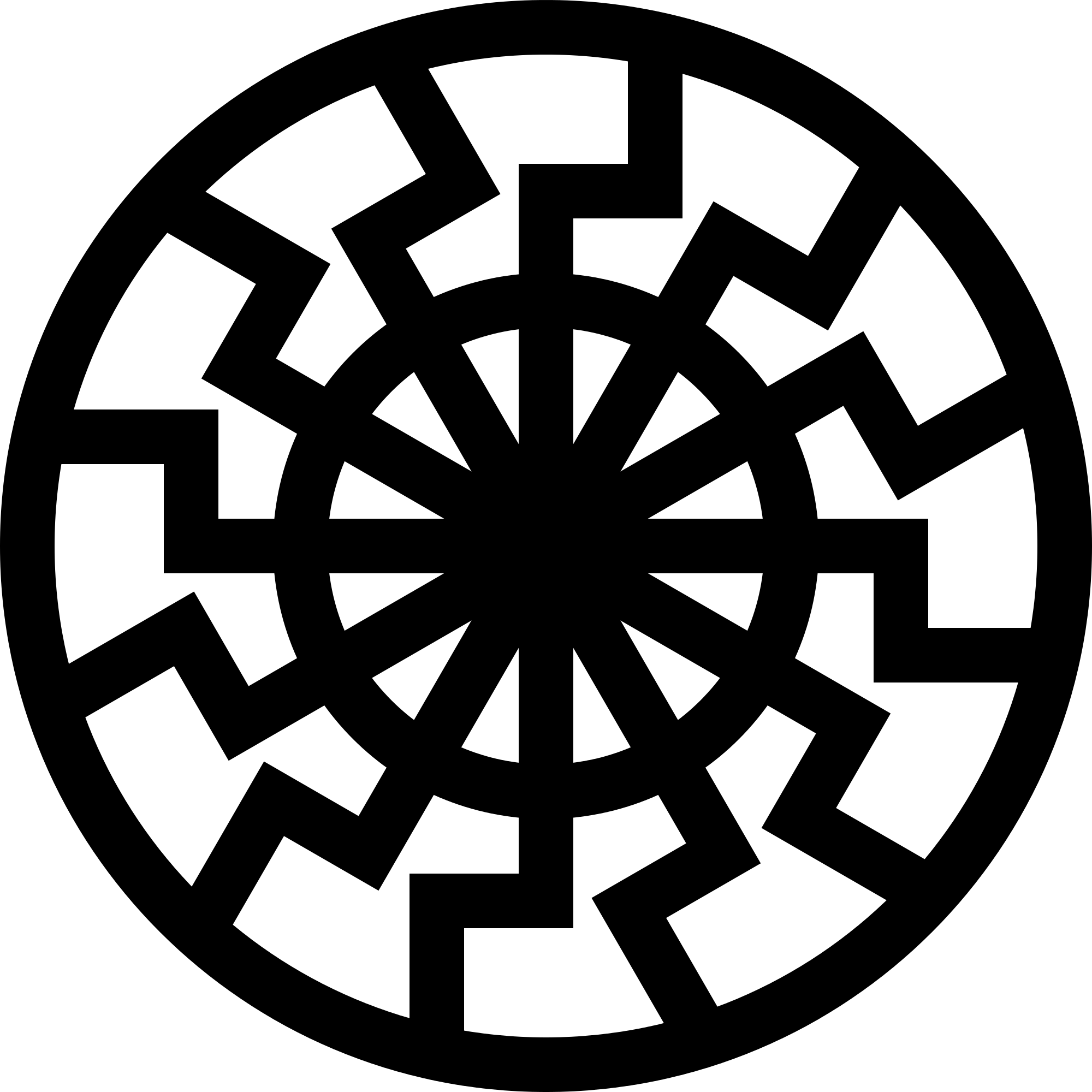 The Black Sun,an Alchemical Symbol, the Raven, the Crow, and the ... clipart stock
