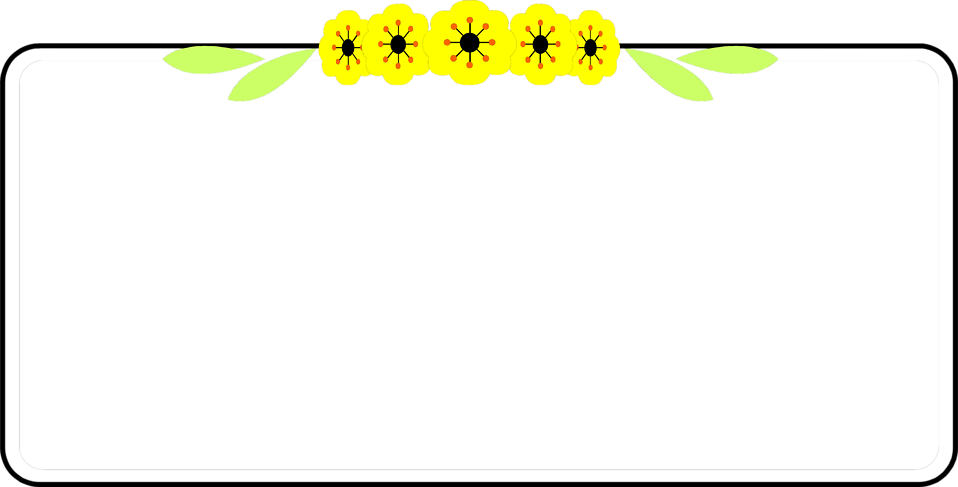 Yellow flower border clipart picture stock Border | Free Stock Photo | Illustration of a blank frame border ... picture stock