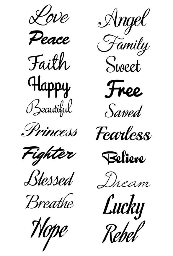 Blessed cursive tattoo clipart black and white clipart royalty free Script Temporary Tattoo Set   doodling   Tattoo script, Word tattoos ... clipart royalty free