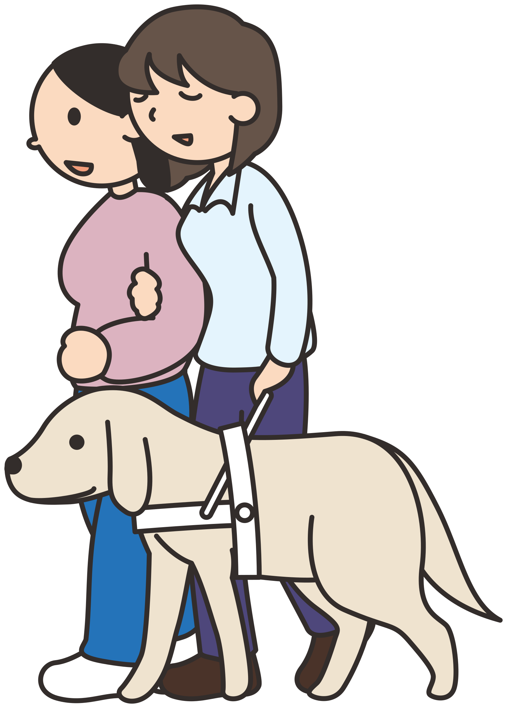 Blind dog clipart graphic freeuse download Clipart - Blind / visually impaired woman with a friend and guide dog graphic freeuse download