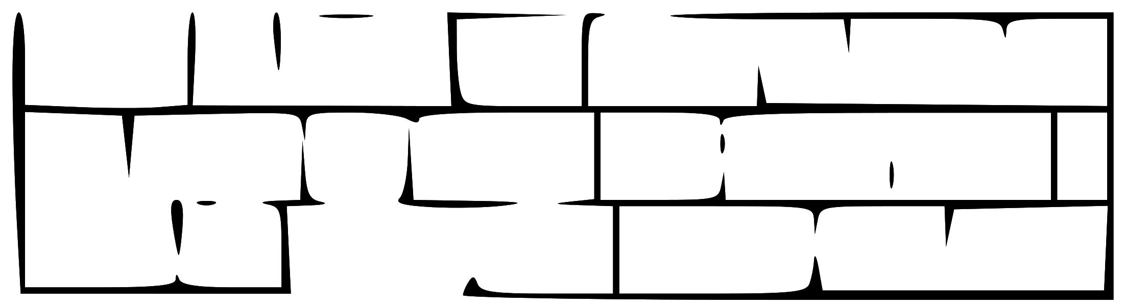Block wall clipart svg transparent Clip Art Block Wall – Clipart Free Download svg transparent