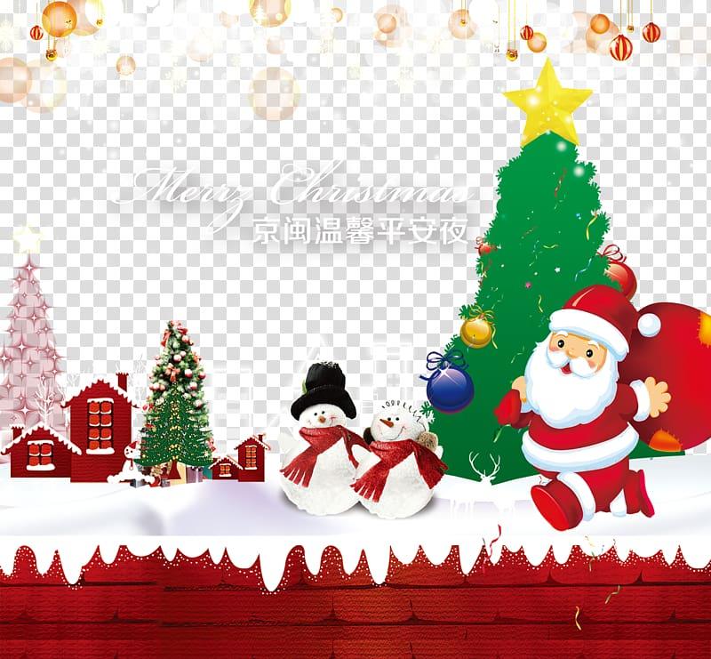 Blue christmas service clipart png transparent stock Santa Claus Christmas tree, Christmas transparent background PNG ... png transparent stock