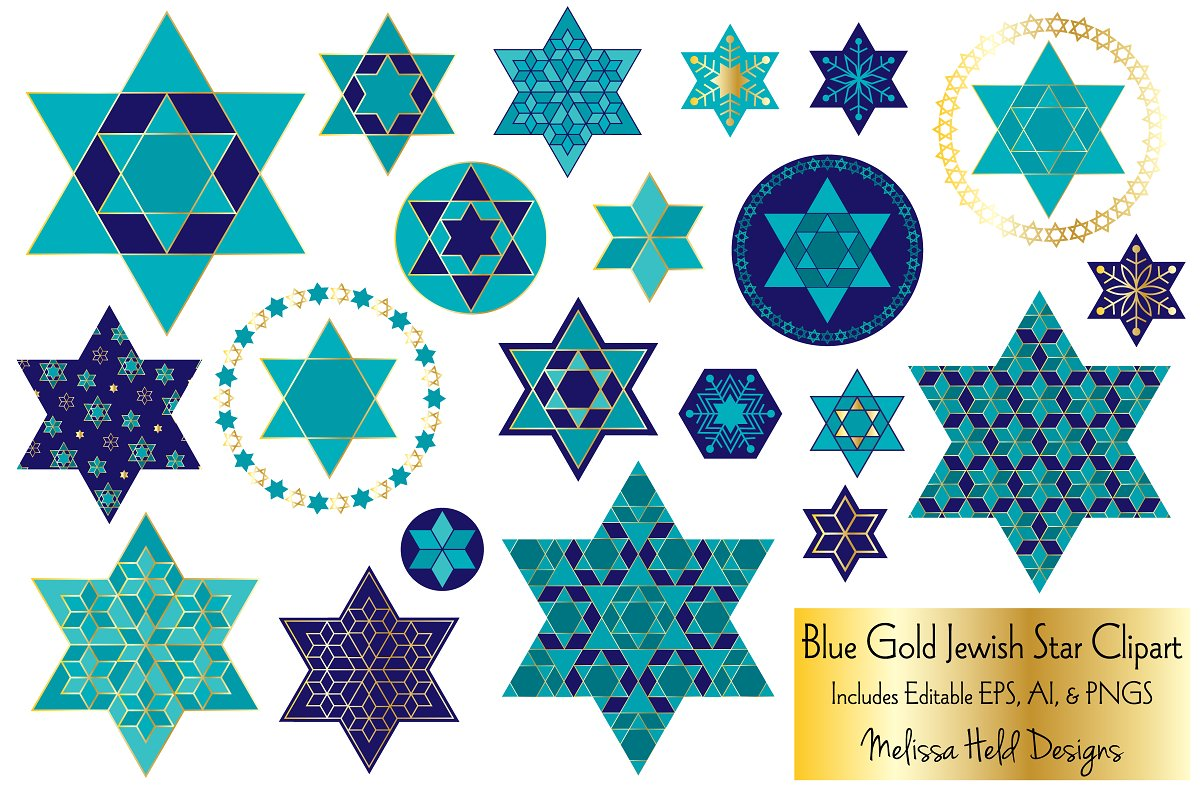 Blue clipart patterns vector royalty free stock Blue Gold Jewish Star Clipart vector royalty free stock