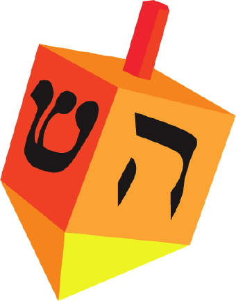 Dreidel clipart free image royalty free Free Dreidel Pictures, Download Free Clip Art, Free Clip Art on ... image royalty free