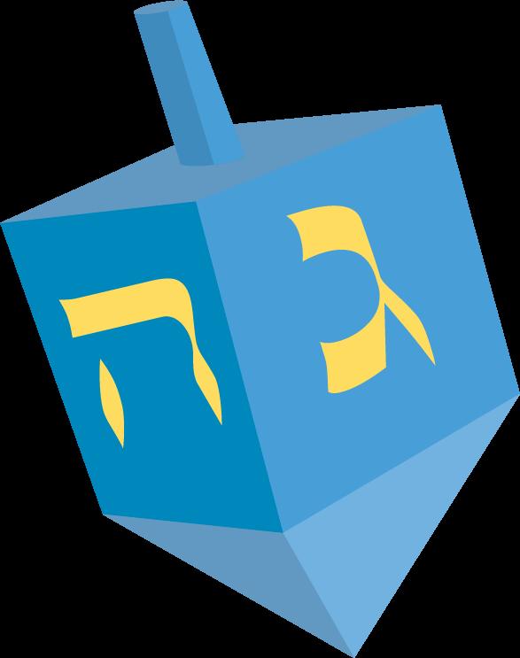 Blue dreadel clipart graphic free stock Hanukkah clipart dreidel, Hanukkah dreidel Transparent FREE for ... graphic free stock