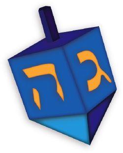 Blue dreadel clipart picture Hanukkah Dreidel clip art | Hanukkah Printables | Clip art, Hanukkah ... picture