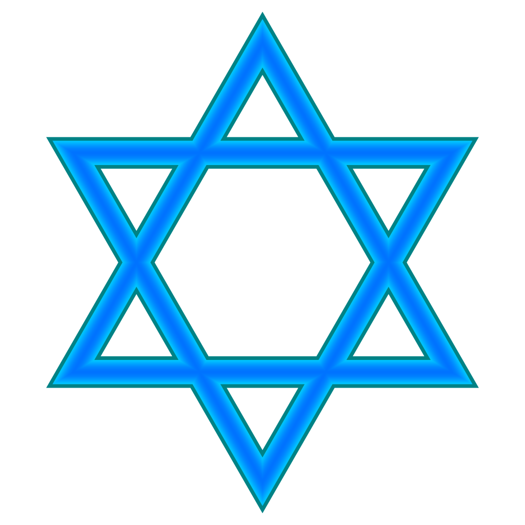 Star of david clipart images vector library stock Star Of David Drawing at GetDrawings.com | Free for personal use ... vector library stock