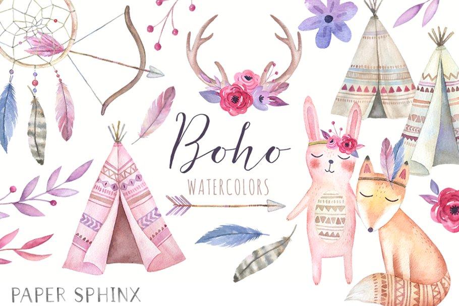 Boho dreamcatcher clipart clipart download Watercolor Boho Clipart clipart download