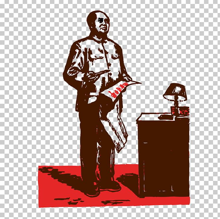 Bombard clipart clip art freeuse stock China Cultural Revolution Great Leap Forward Poster Maoism PNG ... clip art freeuse stock