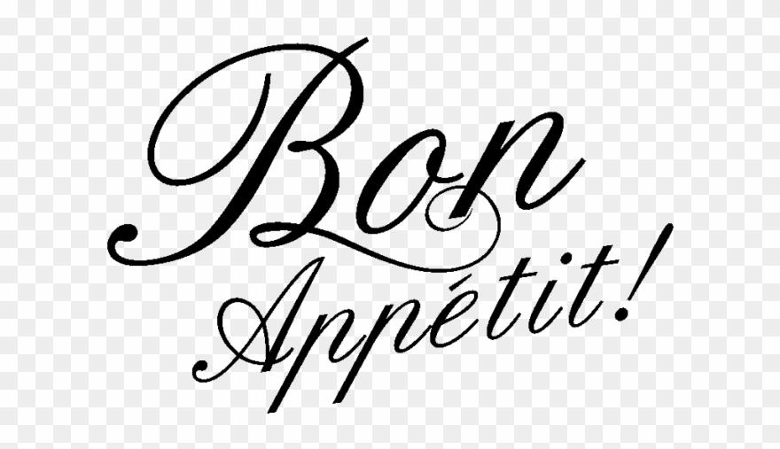 Bon appetit logo clipart graphic black and white Bon Appetit Png - Calligraphy Clipart (#3355684) - PinClipart graphic black and white