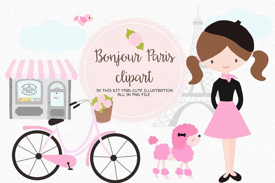 Bonjour paris clipart image transparent stock Bonjour Paris ~ Illustrations ~ Creative Market image transparent stock