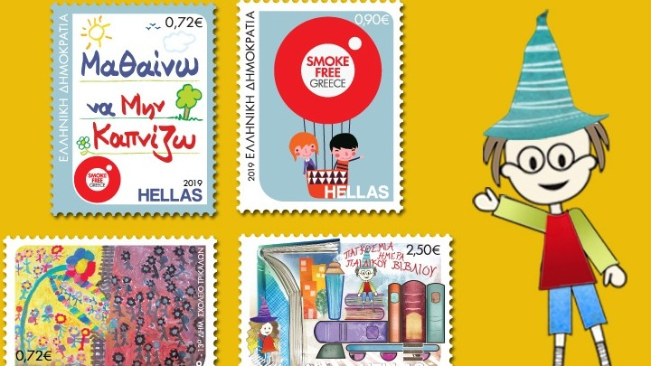 Book withdrawn stamp clipart picture royalty free stock ELTA: Commemorative Set of Stamps \