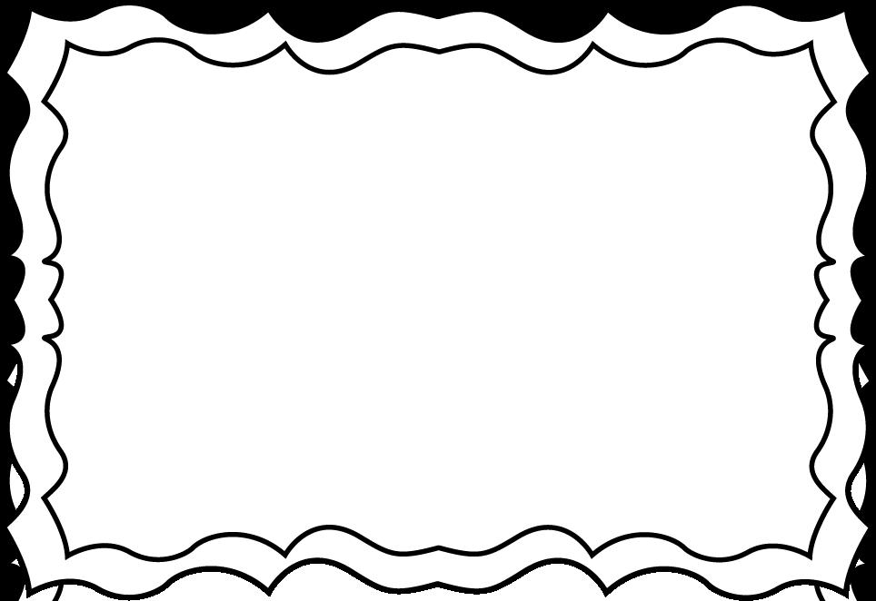 Car border clipart clip art transparent stock Black Frame Border Clipart clip art transparent stock