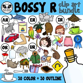 Bossy r clipart clipart freeuse download Bossy R Clip Art Bundle clipart freeuse download