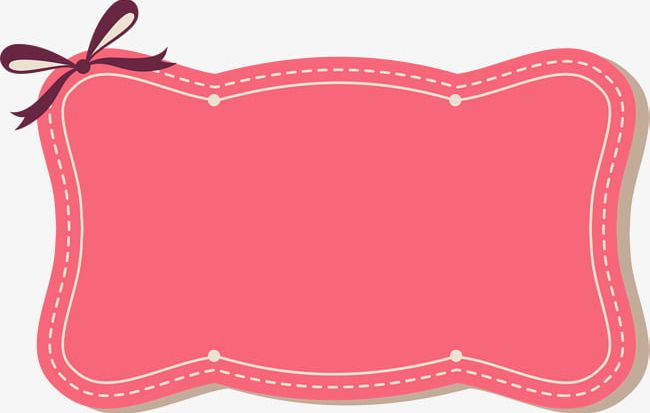 Bow border clipart image black and white download Pink Ribbon Border PNG, Clipart, Border, Border Clipart, Border ... image black and white download