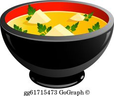 Bowl clipart images banner library download Bowl Clip Art - Royalty Free - GoGraph banner library download