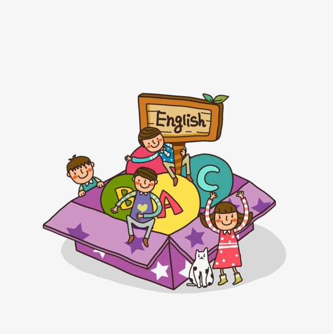 Box with letters clipart clip library download Cartoon Kids English Alphabet Box, Cartoon Clipart, Kids Clipart ... clip library download