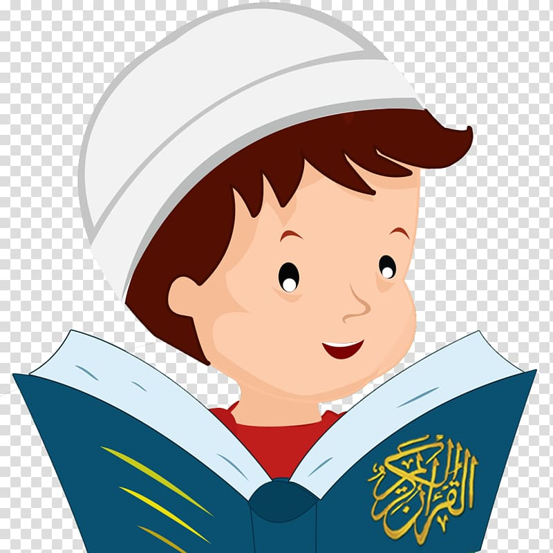 Boy holding head reading clipart svg black and white library Boy reading book illustration, Quran Qaida Islam Recitation , kids ... svg black and white library