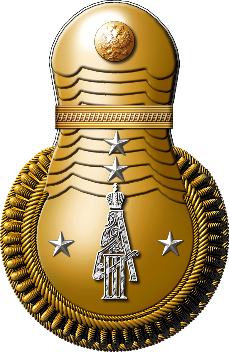 Boy scout star rank clipart png transparent download Staff Captain rank insignia (Epaulette), Imperial Russian Army ... png transparent download