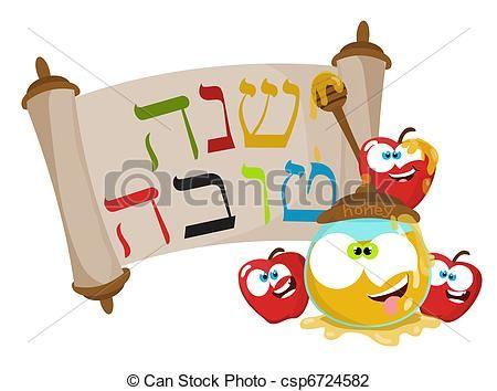 Bracha clipart clip freeuse jewish clip art free   Clip Art of Cute cartoon Jewish New year ... clip freeuse