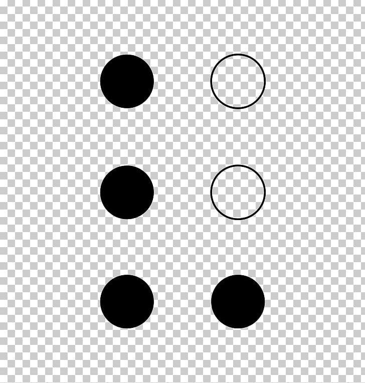 Braille alphabet free clipart graphic free stock English Braille Alphabet Letter V PNG, Clipart, Alphabet, Angle ... graphic free stock
