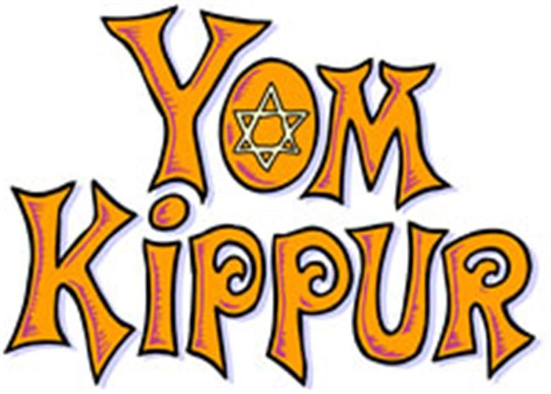 Break fast yom kippur clipart picture library download 50+ Best Yom Kippur 2017 Wishes Ideas On Askideas picture library download