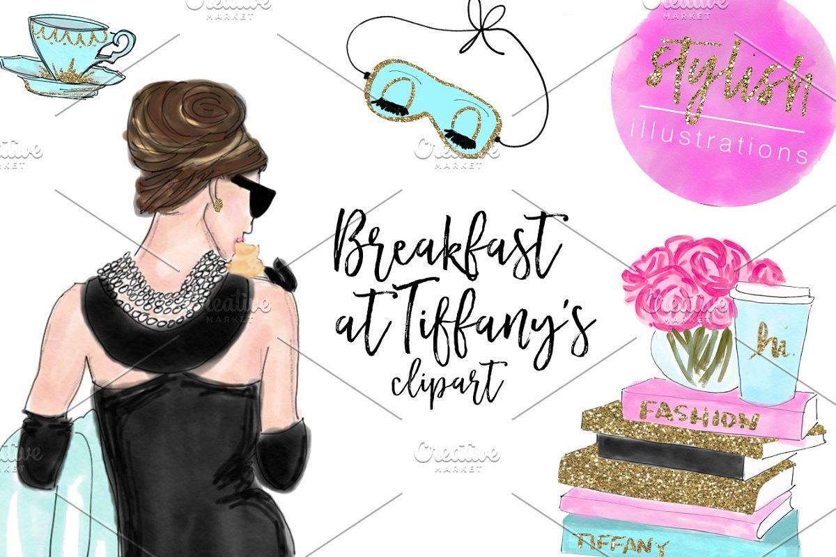 Breakfast at tiffanys clipart clip art royalty free Breakfast at Tiffany\'s Clipart ~ Illustrations ~ Creative Market clip art royalty free